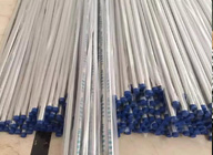 Cp Grade 5 Titanium Bright Annealed Tube
