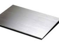 Titanium Hot Rolled Plate
